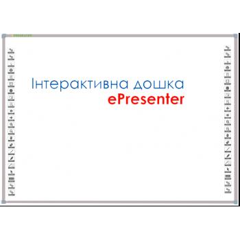 Інтерактивна дошка ePresenter EP-82T (модель L)
